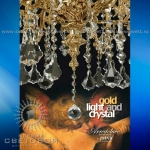 "Каталог Arredoluce ""Gold Light and Crystal"" pdf"