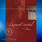 "Каталог Arredoluce ""Luxury Crystal"" pdf"